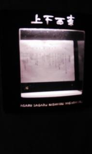 Agaru7_2
