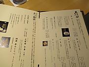 20170611_059