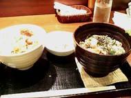 Fumotoya_1