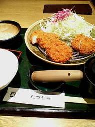 Tazumura