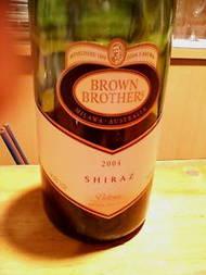Wine5gard