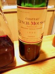 Wine6gard