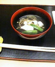 yosihara1