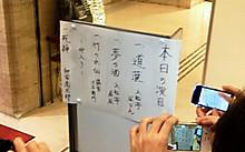 2012_02_17_1