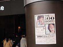 20130126
