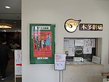 20170806_006