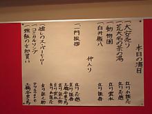 20171121_003