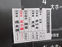 20180114_019